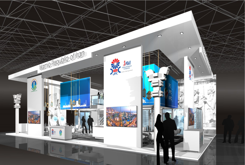 GIX JPC jam petrochemical Gix stand exhibition design